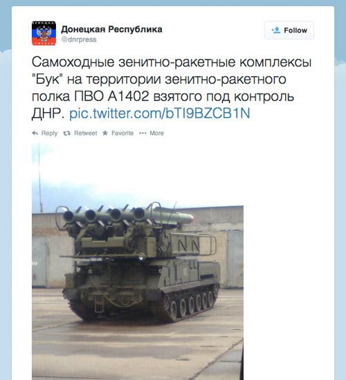 Украинский летчик Волошин не причастен к крушению малайзийского Боинга. Он в тот день не летал, - Лубкивский - Цензор.НЕТ 5328