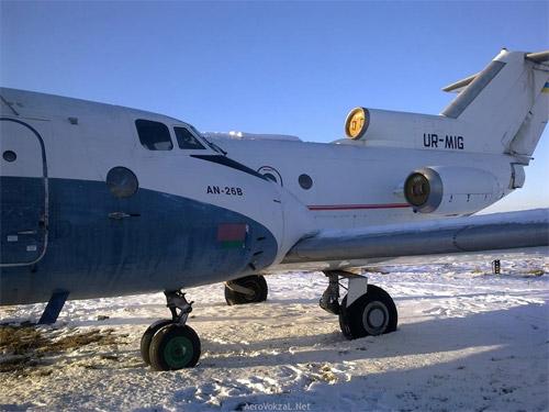 Ан-26Б