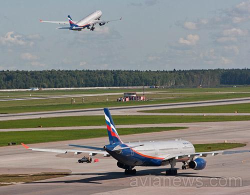 Взлет самолета Airbus A330 авиакомпании Аэрофлот