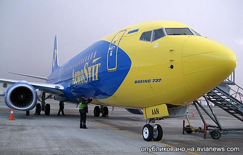 Новый самолет boeing 737 800 бортовой номер