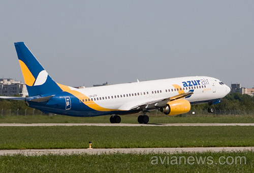 Azur Air Ukraine