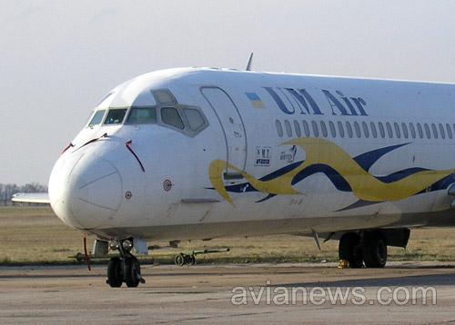 Самолет UM Air