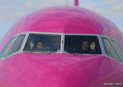 Венгерская авиакомпания Wizz Air открыла 7европейских направлений изгрузинского Кутаиси