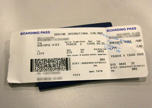 МАУ ввела плату зараспечатку посадочных талонов ваэропорту