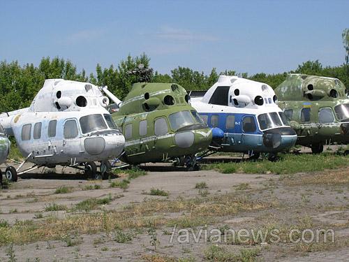 Железный ряд, Ми-2