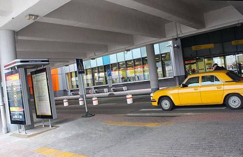 Бесплатные таксофоны в аэропорту Шереметьево