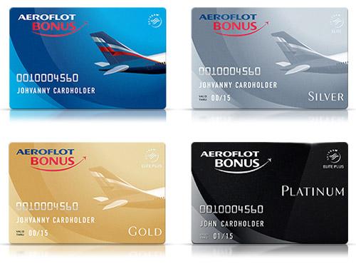 Аэрофлот Бонус - виды карт