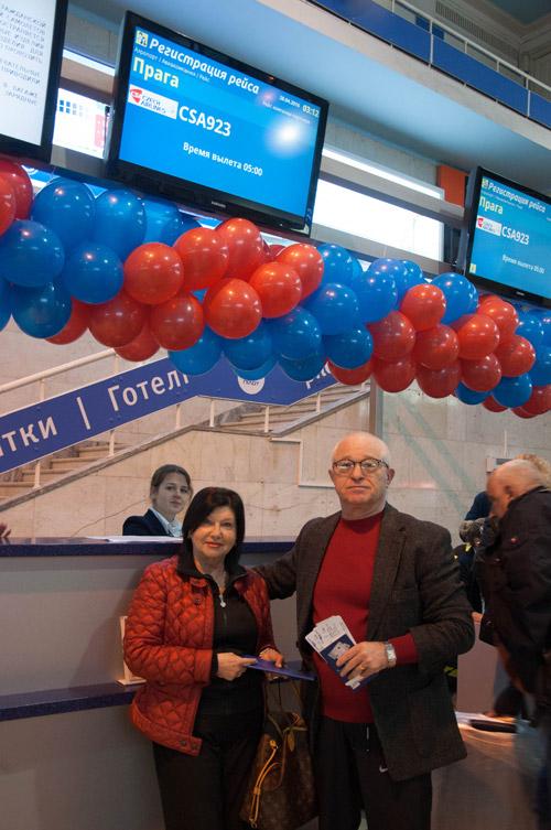 Регистрация пассажиров рейса Одесса-Прага Czech Airlines