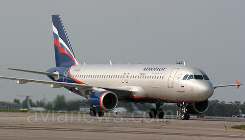 Билеты на самолет компании аэрофлот билет на самолет киев-брюссель