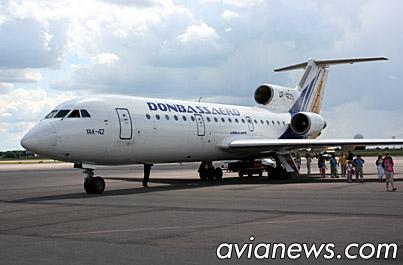 Донбассаэро купить авиабилет билеты в адлер из екатеринбурга на самолет дешево