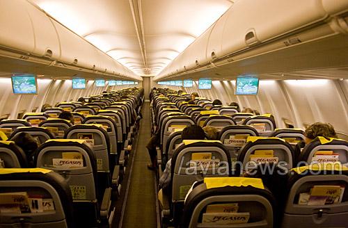 Билет на самолет в стамбул пегасус isola 2000 забронировать отель