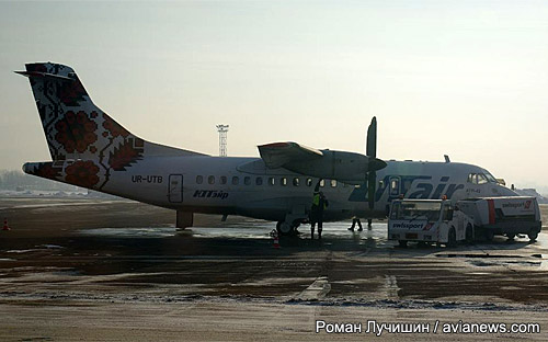 Киев львов билеты на самолет билет на самолет саратов москва саравиа