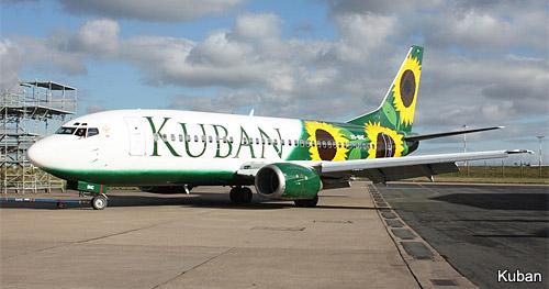 Купить авиабилеты авиакомпания кубань билет на самолет сочи-питер