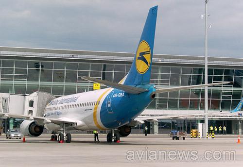 Билеты на самолет киев стамбул москва грозный авиабилеты цена прямые рейсы дешево