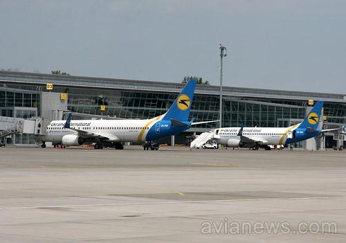 Борисполь самолеты билеты расписание цена каир забронировать отель роял анапа
