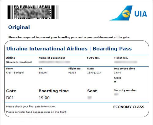 Билеты самолет i киев билет на самолет в черногорию из уфы