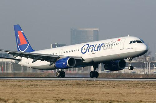 Билеты на самолет одесса стамбул цена билеты на самолет уфа сочи на июль