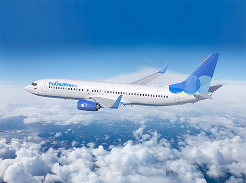 Билеты в симферополь на самолете из москвы аэрофлот победа сколько стоит билет до ростова с астрахани на самолете