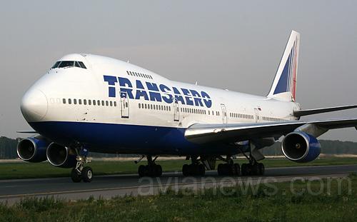 Купить авиабилет авиакомпания трансаэро купить авиабилеты все авиакомпании