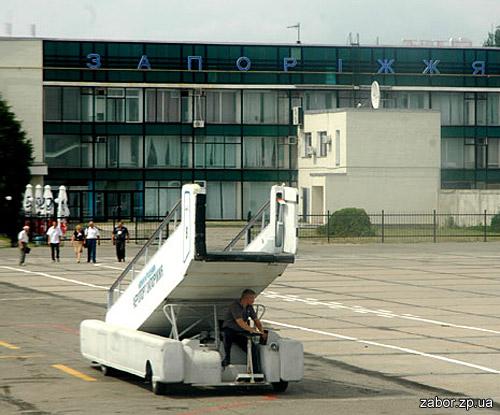 фото аэропорт запорожье