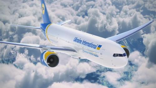 Компанія Коломойського скорочує кількість авіарейсів з Києва до Івано-Франківська