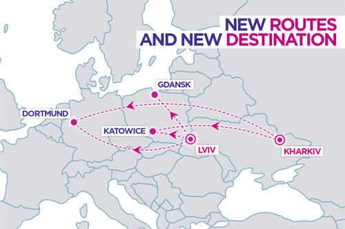 Wizz Air откроет новые рейсы из Львова и возобновит полеты в Харьков|В дороге - сайт о путешествиях и приключениях
