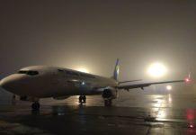 Boeing 737-800 МАУ UR-PSZ
