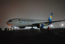 Boeing 777-200ER МАУ. Фото: Максим Арсланов