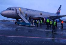 """Airbus A320 """"Аэрофлота"""", на котором пассажиры открыли аварийные выходы"""