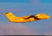 """Ан-148 """"Саратовских авиалиний"""" RA-61704, разбившийся 11 февраля"""