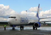 "Boeing 737-800 авиакомпании ""Белавиа"""