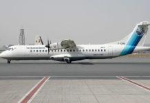 ATR 72 авиакомпании Iran Aseman Airlines