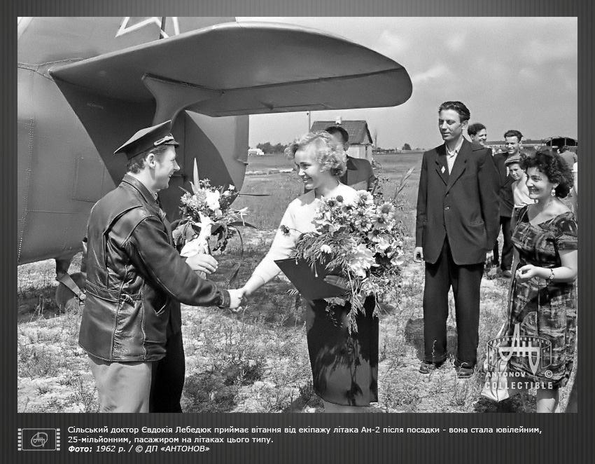 Сельский врач Евдокия Лебедюк принимает поздравления от экипажа как 25-миллионный пассажир Ан-2