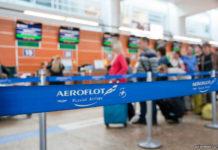Регистрация пассажиров на рейсы Аэрофлота