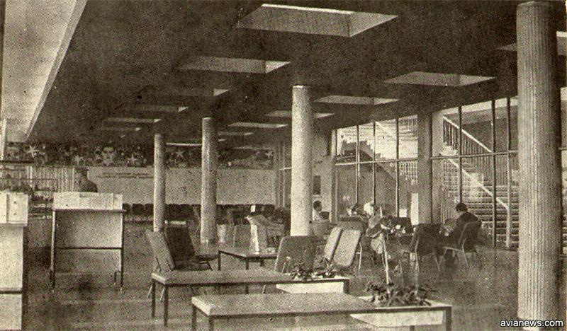 Операционный зал иностранных пассажиров