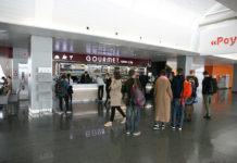 Кафе в терминале D аэропорта Борисполь