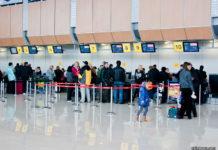 Регистрация пассажиров в аэропорту Харьков