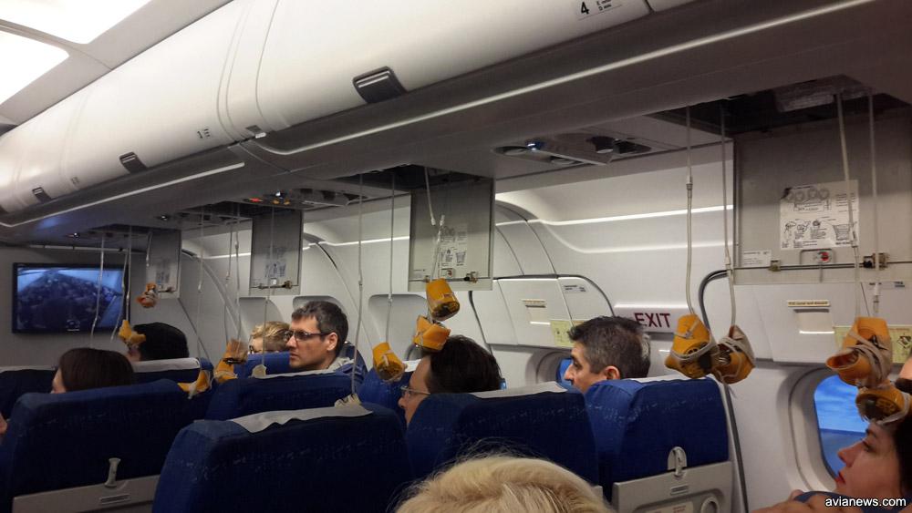 имитация разгерметизации на борту самолета