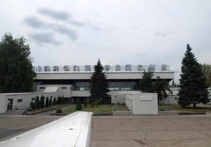 Пассажирский терминал в аэропорту Днепропетровск