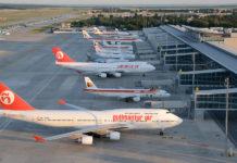 Терминал D аэропорта Борисполь с высоты в день проведения Финала Евро 2012. Фото: Мининфраструктуры
