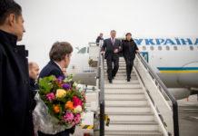 """Airbus A319 ГАП """"Украина"""", которое занимается перевозками президента, премьера и спикера"""