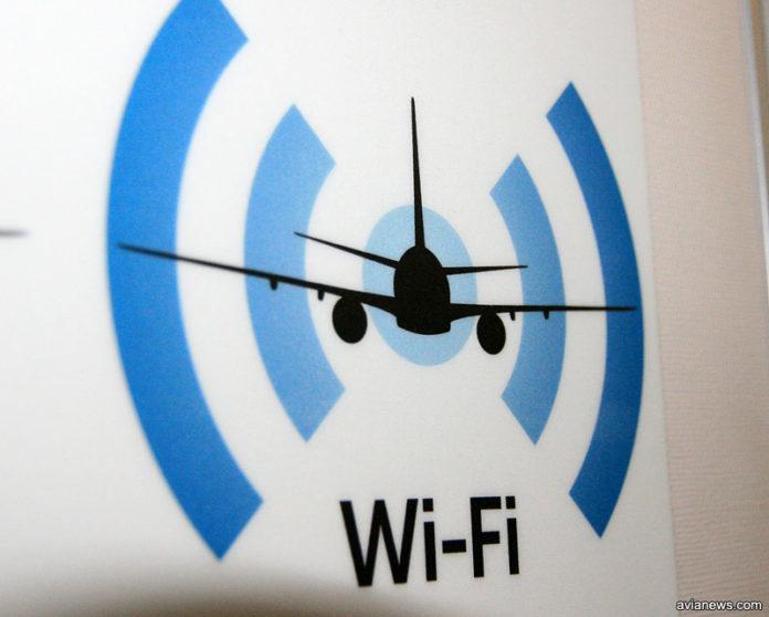 Знак, обозначающий, что на борту предоставляется Wi-Fi доступ в интернет