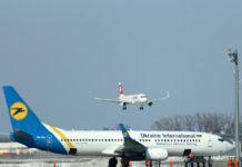 Самолет Swiss совершает посадку в аэропорту Борисполь