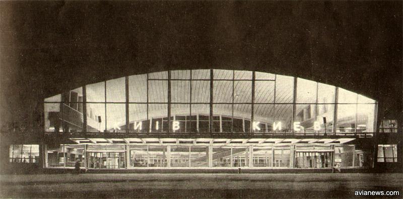 Терминал Б в Борисполе