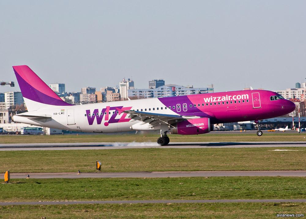 Лоукостер Wizz Air объявил оновых рейсах вУкраину