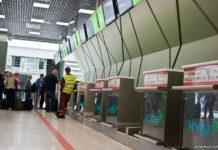 Зал регистрации в терминале в аэропорту Киев (Жуляны)
