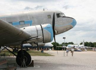 Вид на музей авиации в Будапеште Aeropark Budapest