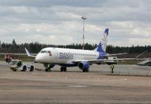 """Embraer 175 """"Белавиа"""" оснащен новым типом законцовок крыла"""