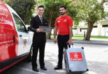 Услуга Home Check-in от Emirates