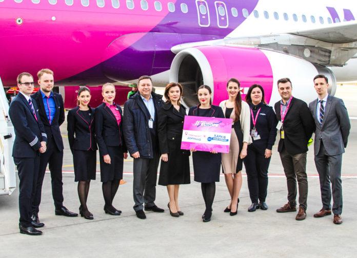 Экипаж Wizz Air и руководство аэропорта Харьков